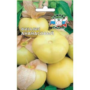 Физалис ананасовый (СеДеК) цп