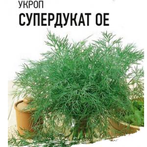 Укроп Супердукат Гавриш Белый пакет